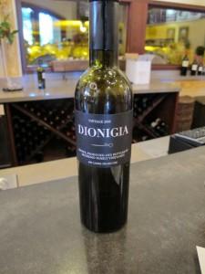 "Diognigia ""Wine Goddess"""