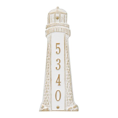 Personalized Lighthouse Vertical Plaque, White / Gold