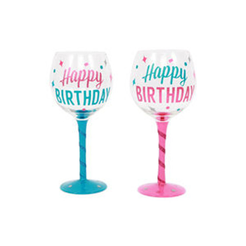 Decorative Happy Birthday Wine Glasses (Set of 2)