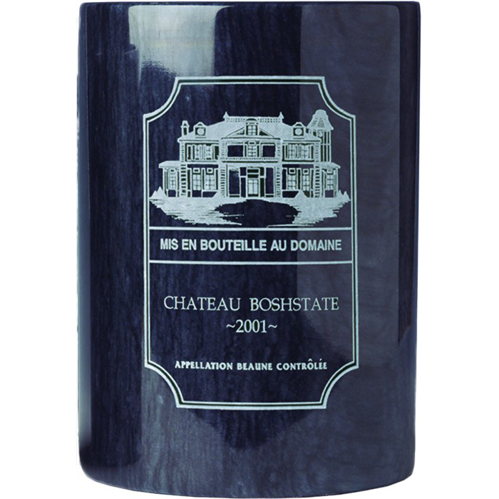 Personalized Black Marble Chateau Champagne Bottle Chiller