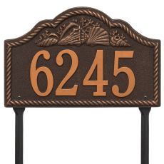 Personalized Rope Shell Arch Plaque Lawn, Oil Rub Bronze