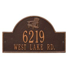 Personalized Adirondack Arch Plaque, Antique Copper