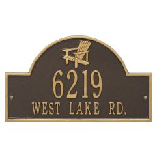 Personalized Adirondack Arch Plaque, Bronze / Gold