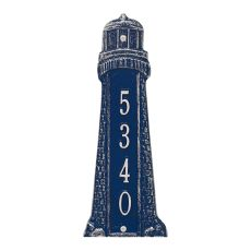 Personalized Lighthouse Vertical Plaque, Dark Blue / White