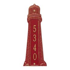 Personalized Lighthouse Vertical Plaque, Red / Gold