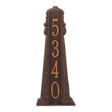 Personalized Lighthouse Vertical - Grande Plaque, Antique Copper