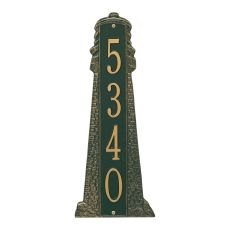 Personalized Lighthouse Vertical - Grande Plaque, Green / Gold