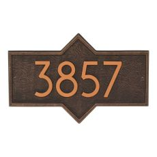 Hampton Modern Personalized Wall Plaque, Aged Bronze