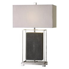 Uttermost Sakana Gray Textured Table Lamp