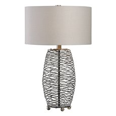 Uttermost Sinuous Wavy Steel Mesh Lamp