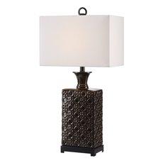 Uttermost Bertoia Black Patterned Lamp