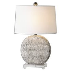 Uttermost Albinus White Lamp