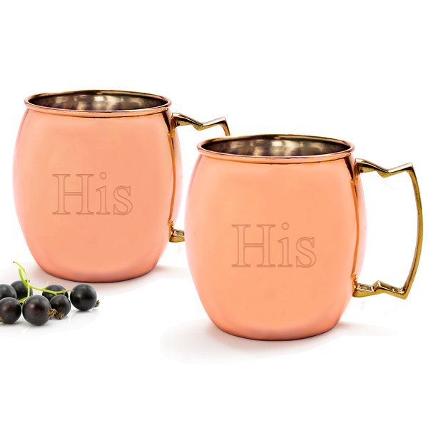 His Moscow Mule Copper Mug (Set of 2)