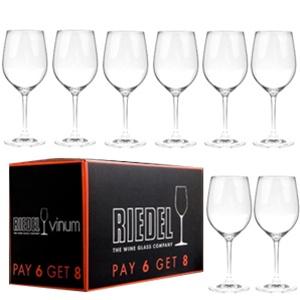 Riedel Vinum Chablis / Chardonnay Wine Glasses (set of 8)