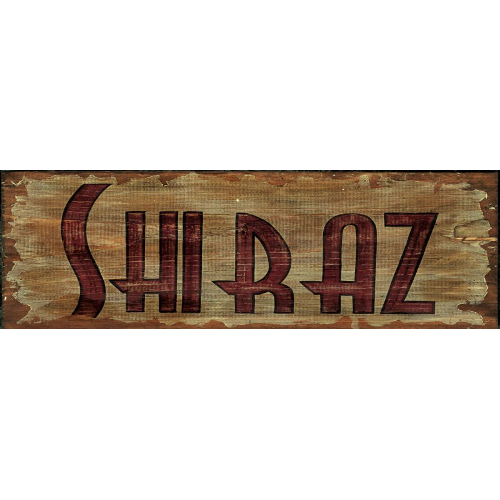 Personalized Shiraz Wine Sign